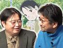 岡田斗司夫ゼミ12月4日号「幻の完全版『この世界の片隅に』真木プロデューサーの本音」