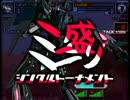 【MUGEN】ミニ盛りシングルトーナメント Part.29