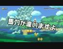 【ガルナ/オワタP】改造マリオをつくろう!【stage:72】