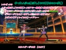 KOF XIII KCE公開動画614 対戦攻略byぞうさん アテナ編vol.5