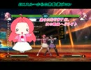 KOF XIII KCE公開動画615 対戦攻略byぞうさん アテナ編vol.6
