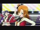 『ラブライブ!スクフェス ~after school ACTIVITY~』ダンスムービー