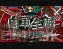 ワンダーランドウォーズ 場外動画