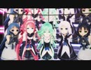 【MMD艦これ】改白露型姉妹+五月雨ちゃんで気まぐれメルシィ thumbnail