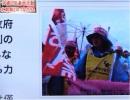 【沖縄の声】韓国から沖縄に来る反基地団体、北朝鮮とのつながりも[桜H28/12/6]
