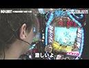 NO LIMIT -ノーリミット- 第163話(2/4)