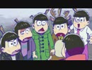 JRA×おそ松さん TVCM 第3弾 「クリスマス
