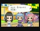 シンデレライフで合法的に姫になるpart24【実況】