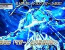 『PSO2』冬の大型アップデート「幻創の母なる月光」紹介ムービーPart3