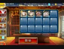 【千年戦争アイギス】聖霊救出 神級 ☆3【覚醒王子】 thumbnail