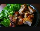 第46位:ひとり鶏つまみ祭りしてみた【6種】
