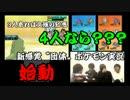 【ポケモンSM】ぼくたちの文殊レート【No.01】