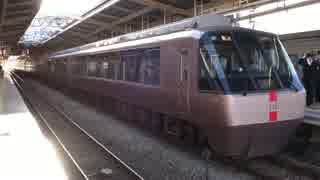 海老名駅(小田急小田原線)を通過・発着する列車を撮ってみた
