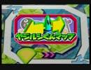 第84位:マリオパーティ3実況プレイ part12【真究極ノンケ対戦記】
