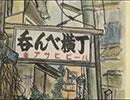 呑んべ横丁祭り 懐かしの昭和フォークライブ in 立石