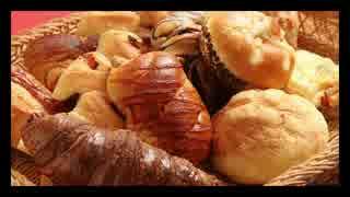 ゆかいなパン屋 『オリジナル』