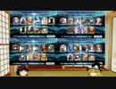 【Fate/Go】2016年最終決戦に新規プレイで挑戦 01【ゆっくり実況】