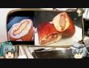 【8食目】ゆっくりと食べよう!カツ丼ピロシキ