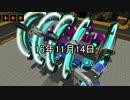 【ゆっくり実況】ロボクラ日記  その3【Robocraft】