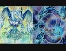 【闇のゲーム】ヌヌヌニアスヌヌヌニア 43話