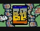 DIG DUG ディグダグをプレイしました1 (PS4Pro)