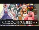 【東方卓遊戯】 素人三人のサタスペ実録 2-3 【サタスペ】