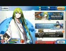 Fate/Grand Orderを実況プレイ バビロニア編part1 thumbnail
