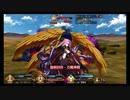【FGO】 7章 ティアマト 宝具『強制封印・万魔神殿』【Fate GrandOrder】