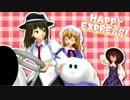 【東方自作アレンジPV】 HAPPY EXPRESS! 【ヒロシゲ36号・秘封倶楽部の日】
