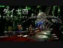 【FFXIII】ブレイズエッジを激しく叩いてみた!