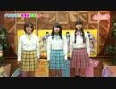イヤホンズ動画01 thumbnail