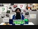 ヲタ×マニ特別編 ~俺の名作ゲームはこれだ!~ part.2(完)