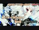 【ニコカラ】Reachable【戦国†恋姫X】Ilynn
