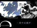 【初音ミク】 電子回廊 -electronic corridor- 【ボカロ互助会】 thumbnail