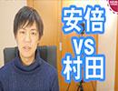 党首討論で蓮舫代表のブーメラン炸裂「息をするようにウソをつく」