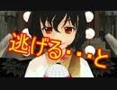 【MMD】『幽々子様 (食)』 霊夢さんとかくれんぼ