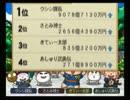 PS2版「桃鉄16」実況プレイ!part8 ウシシ(生放送主)