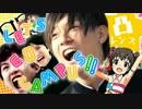 LET'S GO CAMPUS!!【Z会×LET'S GO HAPPY!!】