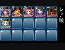 【スコイチ】 呪いの大剣 ☆3 【バシラ+銀以下】