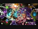 【実況】最強ヴァンピィちゃんが征く、シャドバ道part2