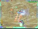 【VGA録画】RAYCRISIS WR-03 ノーミスグッ