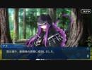 Fate/Grand Orderを実況プレイ バビロニア編part7