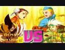 【TAS】X-men vs. Street Fighter - 春麗 & ウルヴァリン