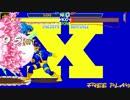 【TAS】 X-Men  Children of the Atom (ARC) サイクロップス