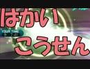 【ポケモンSM】 アグノム出禁!?五里夢厨シングルレート#5