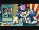 【遊戯王ADS ていねい解説】フル魔法!大逆転クイズ【ゆっくり実況】