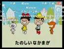 【うんこちゃん】UST配信 (ニコだら) 1/2【2011/03/31】