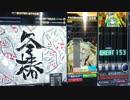 【SINOBUZ】 冬椿 ft. Kanae Asaba 【Linus】