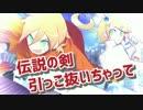 第54位:【鏡音リン・レン】レトロマニア狂想曲【オリジナル】 thumbnail
