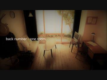 one room back number